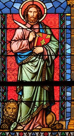 Saint Mark the Evangelist, stained glass window in parish church of Saint Mark in Zagreb, Croatia
