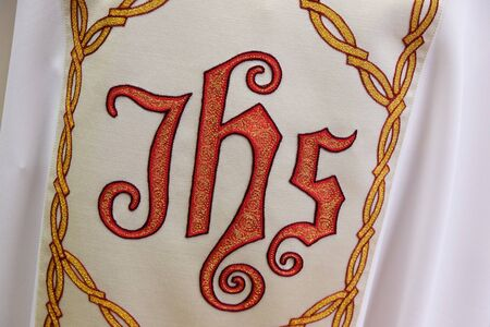 IHS sign, detail of church vestment made by the Sisters of Charity of Saint Vincent de Paul in Zagreb
