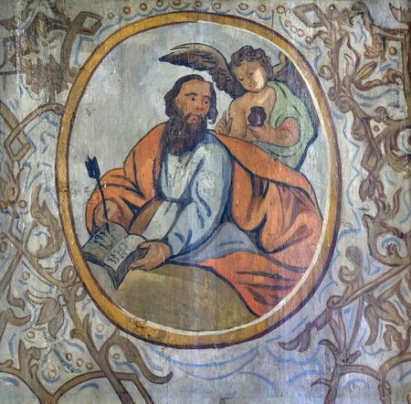 Saint Matthew the Evangelist, altarpiece in the Church of the Saint Barbara in Velika Mlaka, Croatia Reklamní fotografie