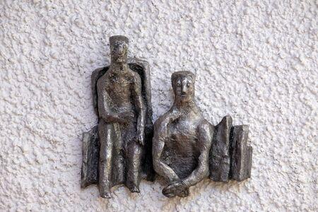 Way of the Cross created by Maria Munz-Natterer in the Erscheinung des Herrn church in Munchen Blumenau, Germany