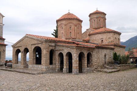 Monastery of Saint Naum (Sv. Naum), Ohrid, Republic of Macedonia