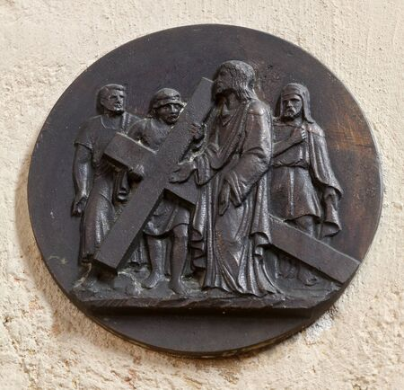 Station of the Cross, Zagreb cathedral