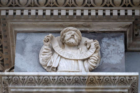 Prophet Isaiah, relief on the portal of the Cathedral of Saint Lawrence in Lugano, Switzerland