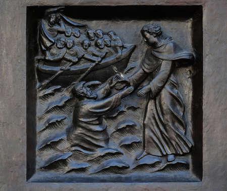 Christ, the almighty helper, relief on the door of the Grossmunster (