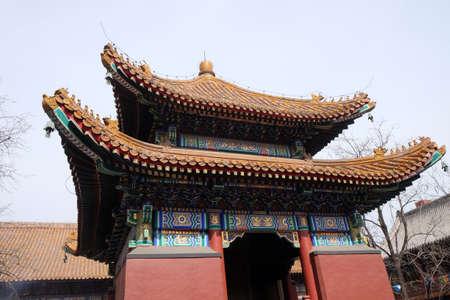 Beautiful Lama Yonghe Temple in Beijing, China Standard-Bild