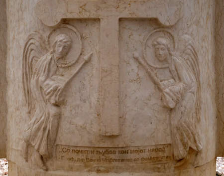 Angels, Catcher Of A Cross Monument in Ohrid, Macedonia