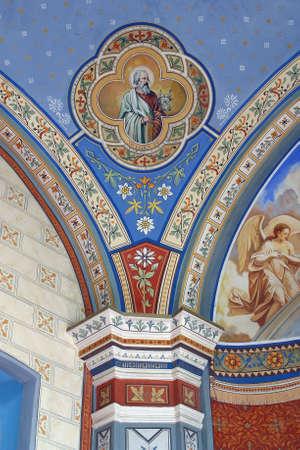 Saint Luke the Evangelist, fresco in the parish church of Saint Helena in Zabok, Croatia