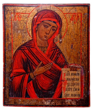 Ancient church icon. One of attributes of christian religion isolated on a white background