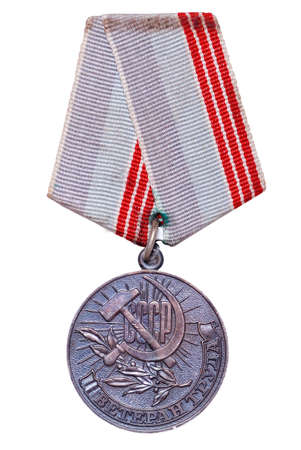 Medal veteran Labor USSR. The reward (award) for work isolated on a white background