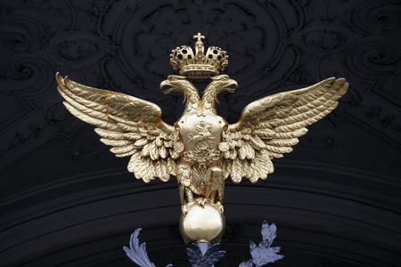 double headed eagle: double headed eagle of the Russian Empire Stock Photo