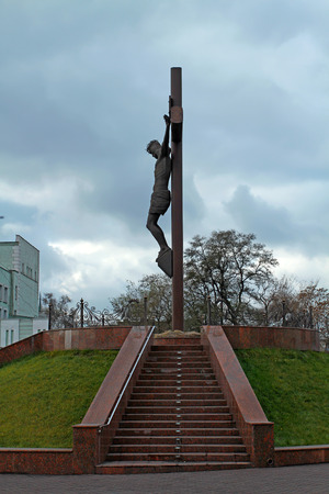 redemption: A large crucifix in the profile of the open air in the city of Dneprodzerzhinsk