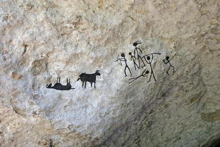 peinture rupestre: peintures rupestres de l'homme primitif. Imitation moderne de la peinture primitive artiste. Figure grotte