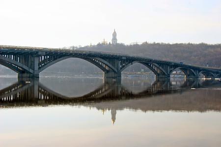 Ukraine, Kiev 11: 11: 2015, an editorial illustration. Kiev Metro Bridge across the great river Dnepr