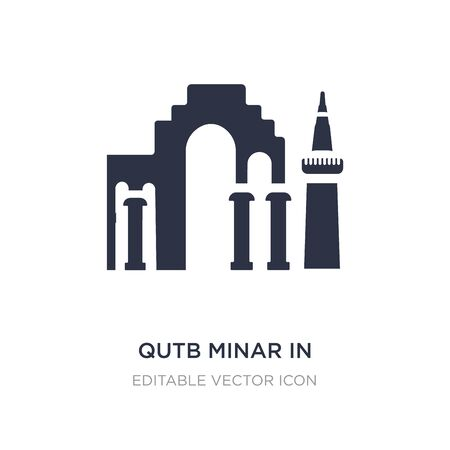 qutb minar in new delhi icon on white background. Simple element illustration from Monuments concept. qutb minar in new delhi icon symbol design. Ilustracja