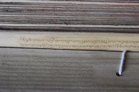 sanskrit: mantras Stock Photo