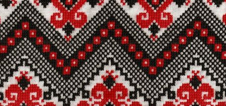Texture design.Ukrainian Folk design to decoration your interior. Stock Photo - 6151290