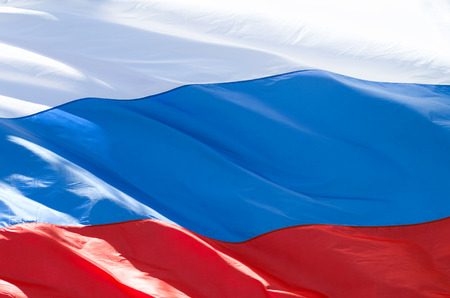 Flag of the Russian Federation developing on a wind
