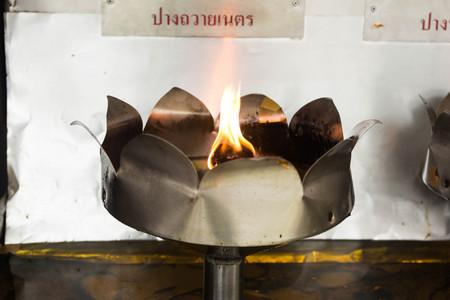 murk: Flames shining