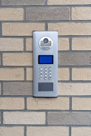 safety in modern residential buildings. electronic lock at the entrance to a residential building.