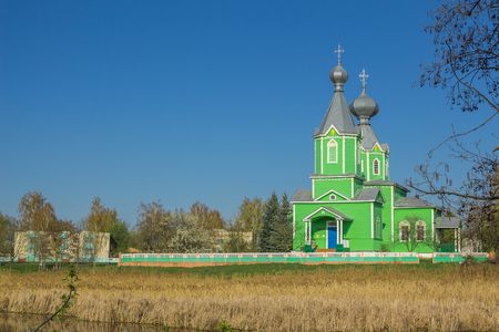 holy trinity: The Christian Church of the Holy Trinity in the countryside Stock Photo
