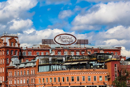 """Moscú, Rusia - 19 de junio de 2013: Vista desde Moscú-río en el actual centro de negocios """"Octubre Rojo"""""""