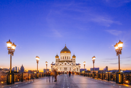 View of the Cathedral of Christ the Savior in Moscow against the blue summer sky in the evening