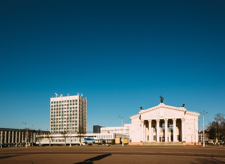 disposed: Gomel, Belarus - March 27, 2016: Lenin Square in the city of Gomel with disposed thereon Regional Drama Theater