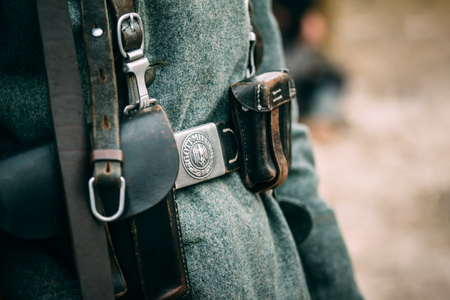 Leather elements of the uniform of a German soldier from the times of the World War 2