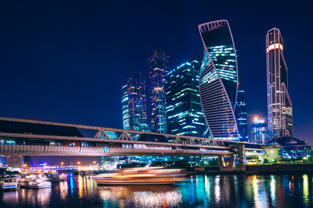 Beautiful night view of Moscow City 스톡 콘텐츠