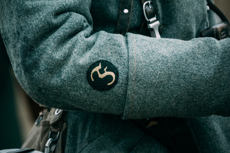 Chevron on the sleeve of the great soldiers greatcoat Stock Photo
