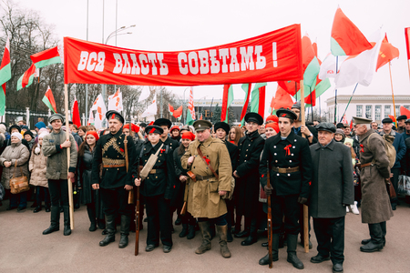 The state holiday in Belarus is the Great October Revolution. Go