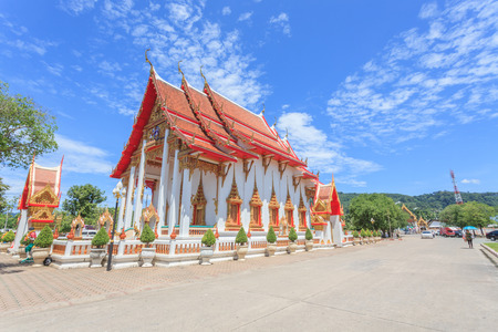 chalong: Wat Chalong at Phuket , Thailand Stock Photo