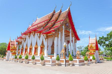 chalong: Wat Chalong at Phuket , Thailand Stock Photo