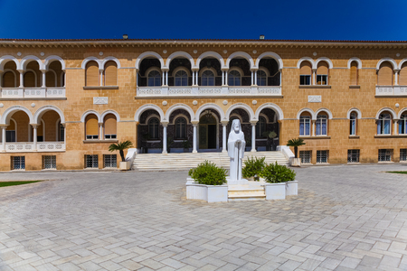 NICOSIA, CYPRUS - MAY 30, 2014 : View on Archbishops Palace, official residence and office of the archbishop of Cyprus.
