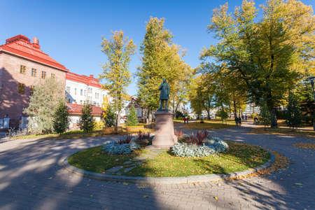 Finland, Porvoo - October10, 2016: Monument to Johan Ludvig Runeberg in old town Porvoo. 에디토리얼