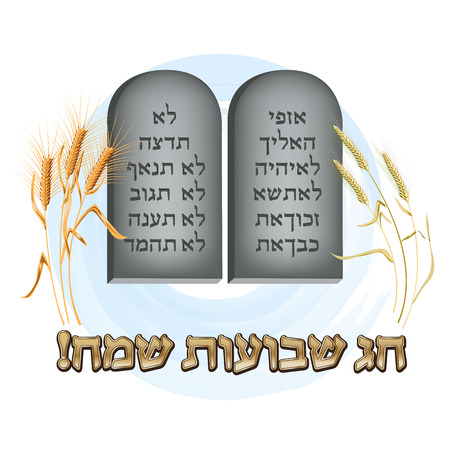 Wheat and Ten Commandments. Concept of Judaic holiday Shavuot. Happy Shavuot in Jerusalem. Land of Israel wheat harvest greeting card. Festival of Weeks Vector Illustration