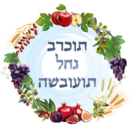Shavuot icons set, flat style. Collection design elements on the Jewish holiday Shavuot with milk, fruit, torus, mountain, wheat, basket. Isolated on white background. Vector illustration, clip-art Illustration