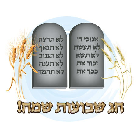 Wheat and Ten Commandments. Concept of Judaic holiday Shavuot. Happy Shavuot in Jerusalem. Illustration