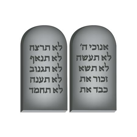 Ten Commandments. Concept of Judaic holiday Shavuot. Happy Shavuot in Jerusalem. Vectores
