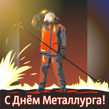 Postcard with black background for the Day of Metallurgist. ector Metallurgical industry. text in Russian Congratulations on the Day of Metallurgist Çizim