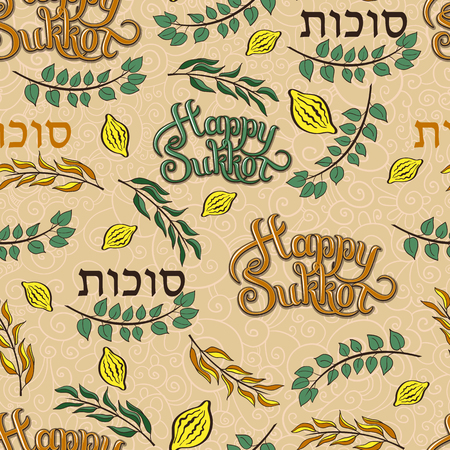 pattern of four species - palm, willow, myrtle , lemon arava, lulav, hadas and etrog in hebrew - symbols of Jewish holiday Sukkot.