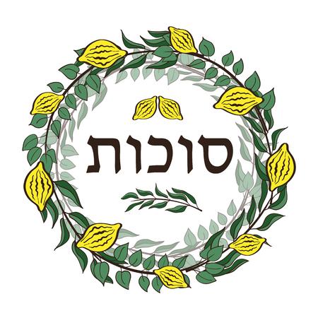 Happy Sukkot Jewish Holiday greeting card. Frame with holiday symbols Etrog, lulav hadas and arava. Vector illustration. Isolated on white background.