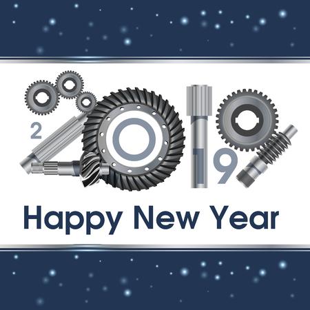 Engranaje de la industria del aniversario de 2019 años - ilustración. Saludos de año nuevo. Cartel, banner engranaje de gusano. Ilustración de vector