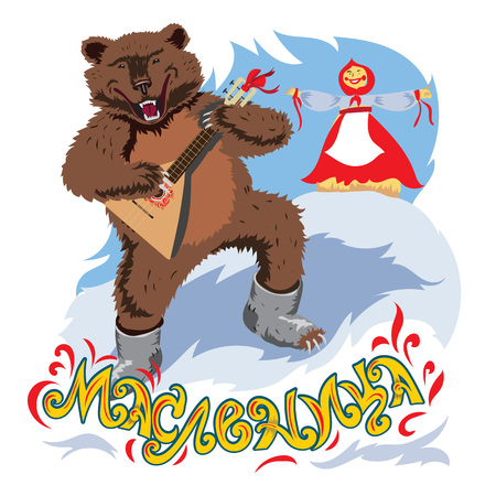 Happy shrovetide - postcard, banner or poster witn russian text. Cyrillic letters. English translation Happy shrovetide. Cartoon style. Bear and balalaika Ilustração