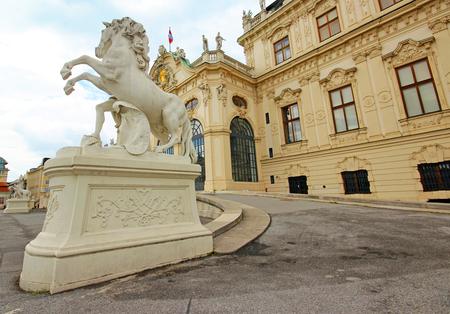 Belvedere Castle in Vienna. Austria