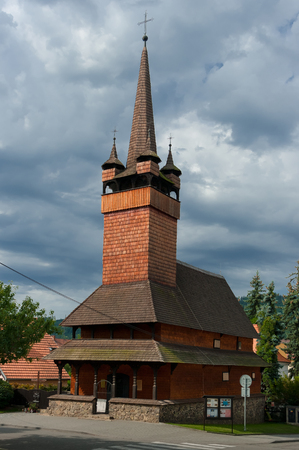 Wooden church of St. Parasks in Blansko. This wooden church was brought to Bohemia from Carpathian Ruthenia. South Moravia, Czech Republic. Stock Photo