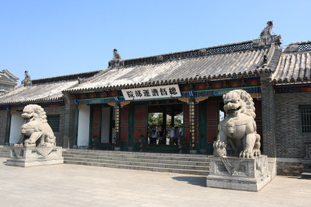 ancient architecture: Department of transport ancient building