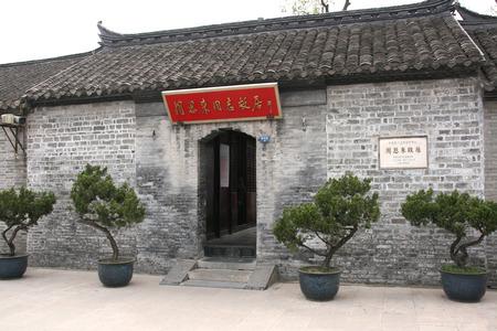 residence: Former residence of Zhou Enlai