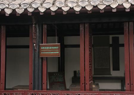 the residence: Former residence of Zhou Enlai