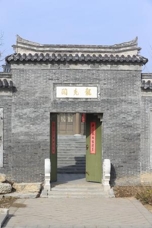 long: Long Guangge